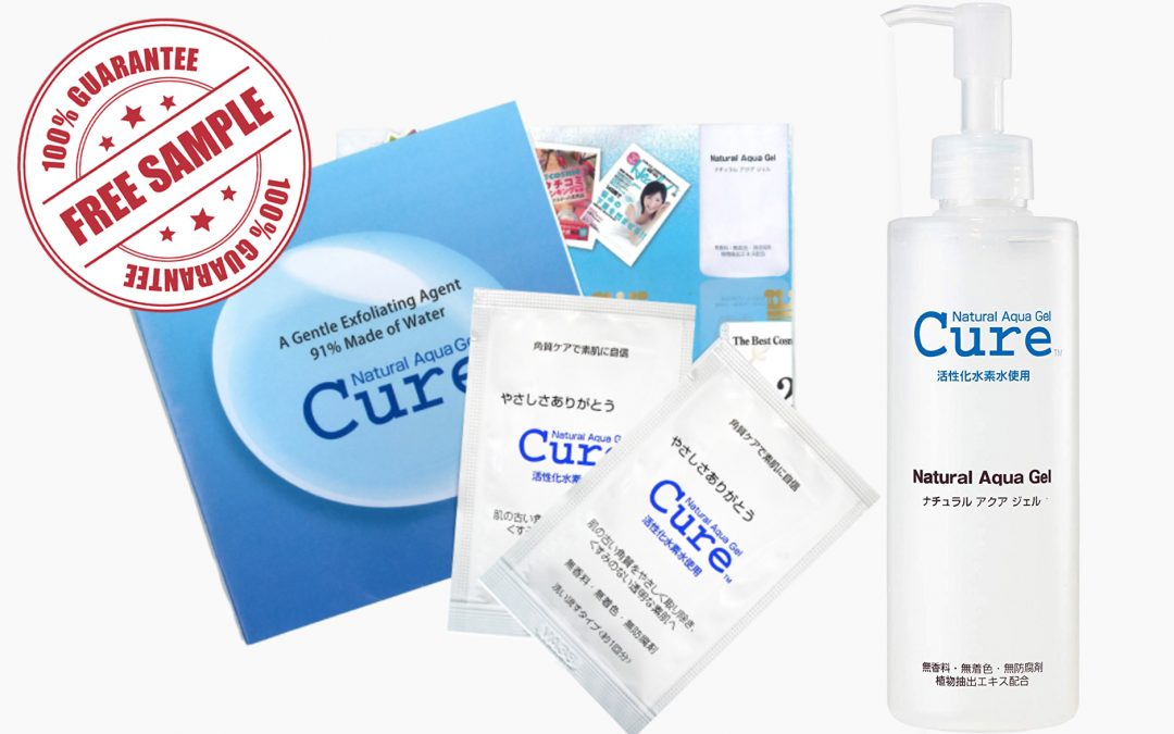 cure natural gel
